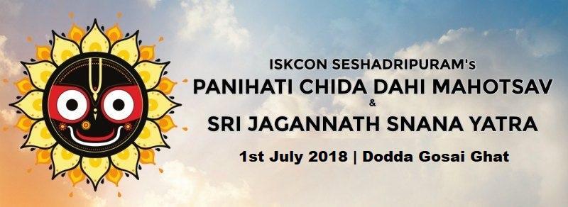 Sri Jagannath Snana Yatra & Panihatti Mahotsava