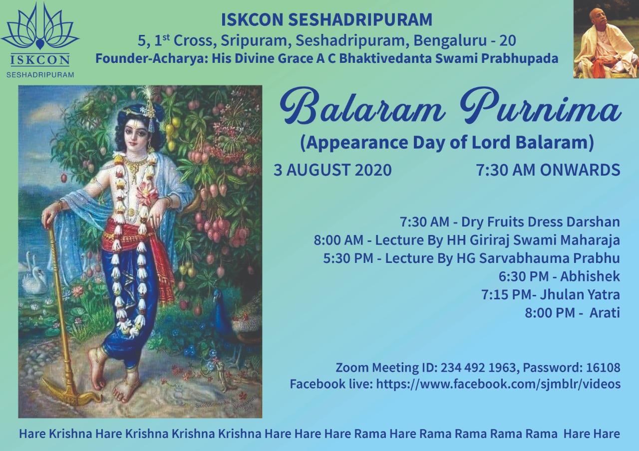 Balaram Jayanti 3/08/2020